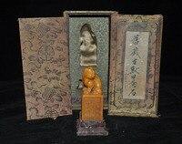 Свадебные украшения натуральный Tianhuang Shoushan камень Pixiu зверь текст печать штамп с печаткой деревянная коробка набор