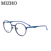 MIZHO Brand 16G Super Light Vintage Glasses Men Optical Titanium Alloy High Quality Fashion Eyeglasses Frames Women Oval 2019