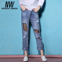 2017 New Summer Fashion Jeans Washing Water Hole Mesh Edge Straight Pants Casual Pants