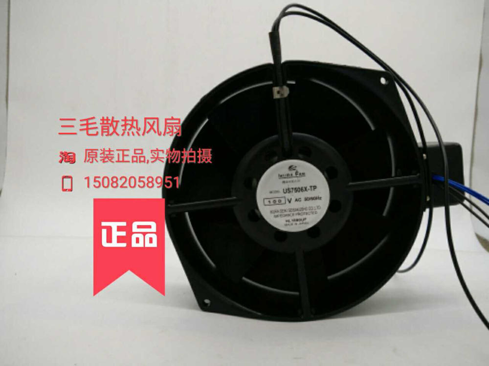 Original IKURA US7506X-TP 100VAC 150 * 55MM olive-type all-metal frame leaves high temperature dhl free ut655d tp[f15] ac 220v 43w 40w 3250rpm 17255 17cm 172 150 55mm 2 wires full metal high temperature cooling fan
