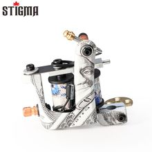 Stigma High Quality 2018 New Professional Tattoo Guns Relief machine Liner And Shader Supply MZZ016-2