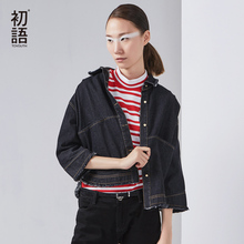 Toyouth 2017 New Arrival Women Casual Solid Jackets Autumn Fashion Turn Down Collar Pockets Button Jackets
