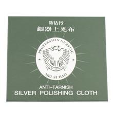200 adet Takı Temizleme Gümüş Parlatma Bezi Pirinç Parlatıcı Gümüş Altın Temizleyici Çift Kadife Kuru Lehçe Bakım Promosyon CYB001