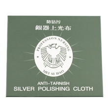 200 sztuk czyszczenie biżuterii srebrna ściereczka do polerowania mosiądz polerka srebrny złoty Cleaner podwójny aksamit suchy do polerowania i ochrony promocja CYB001