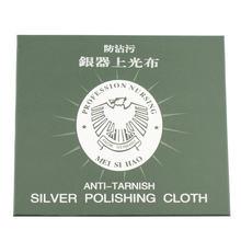 200 шт для чистки ювелирных изделий серебряная полировальная