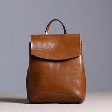 Лидер продаж винтажные спортивные женские кожаные Bagpack масло воск кожа девушка сумка простой элегантный дизайн Школа Книга мини-небольшой