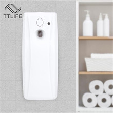 TTLIFE Automatic Aerosol Dispenser Flavoring Machine Daily Life Small Appliances Air Freshener Wall-mounted Home