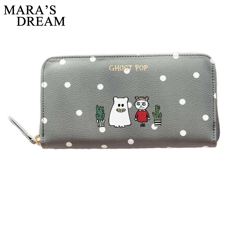 Mara' Dream Vogue Cute Wallet Women Card Purse Zipper Long Wallet Animal Print Female Women'S Cash Popular Portable Money Bag
