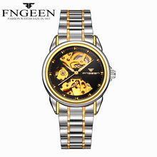 FNGEEN Women Mechanical Watch Waterproof Luminous Hands Fema