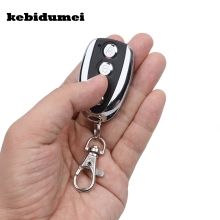 kebidumei Wireless ABCD Auto Remote Control Duplicator Adjustable Frequency 433.92 MHz Gate Copy Remote Controller A B C D Style