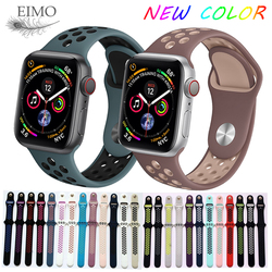 EIMO Silicone strap for Apple watch band 4 42mm 44mm iwatch band 38mm 40mm sport bracelet belt watchband for apple watch 4 3 2 1