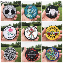 Prajna DIY Compass Patch Iron on Patches for Clothing Embroidered Cloth Hippie Stickers Life Tree Applique Decoration F