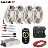 5M 10M 15M 20M Led Strip 5050SMD Color Temperature,CCT Led Controller Power Adapter Supply Kit