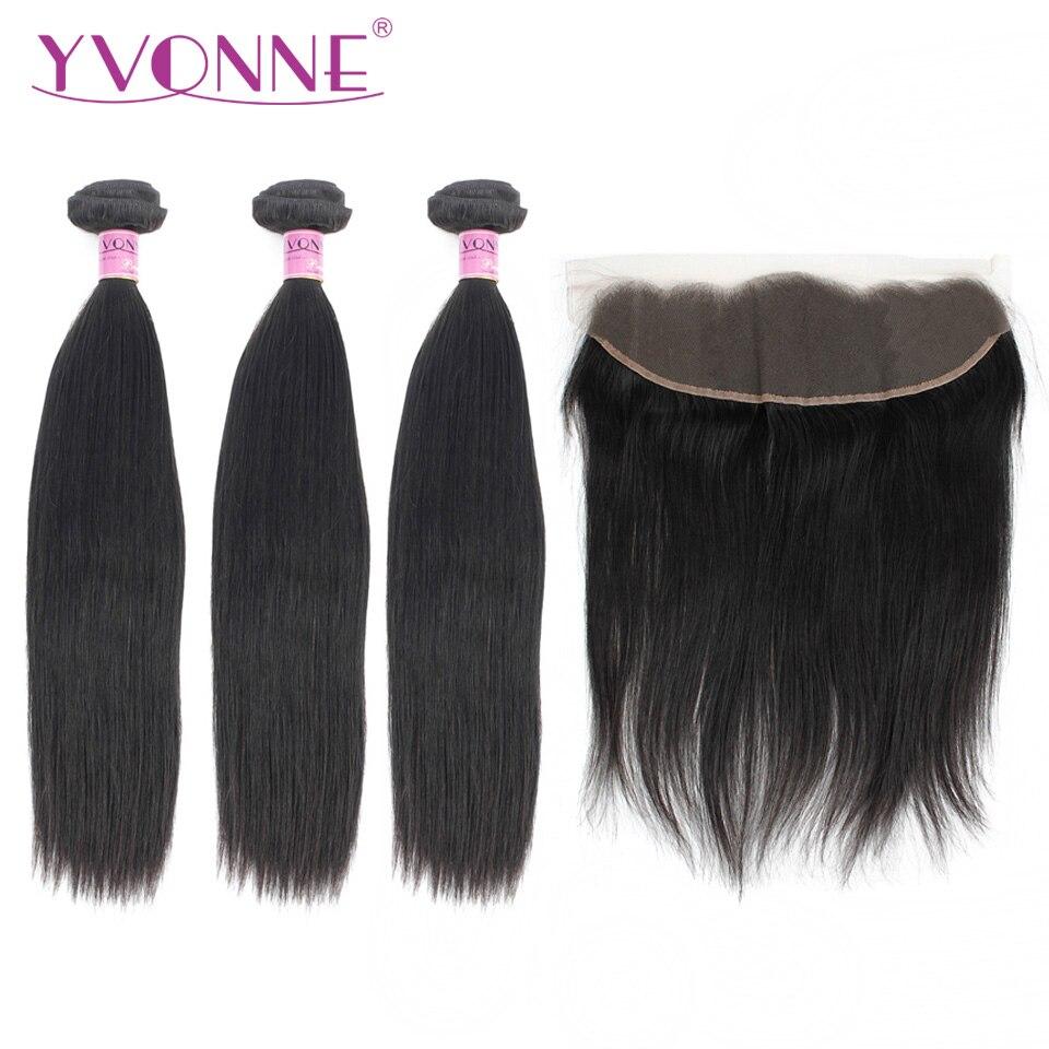 Yvonne бразильский виргинский волосы прямые 3 Связки с фронтальной натуральные волосы ткань с 13*4 Кружева Фронтальная застежка
