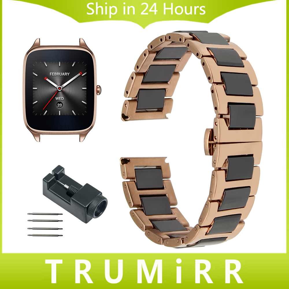 22mm Ceramic Stainless Steel Watch Band Link Remover for Asus ZenWatch 1 2 Men WI500Q WI501Q