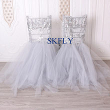 CH126A new fancy wedding supplier tutu silver grey very puffy tulle and floral sequin standard chiavari chair covers(China)