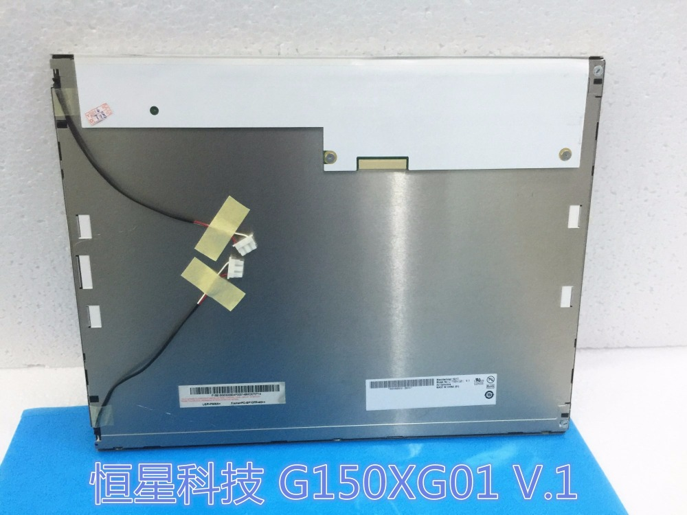 G150XG01 V.1 LCD display screens lc150x01 sl01 lc150x01 sl 01 lcd display screens