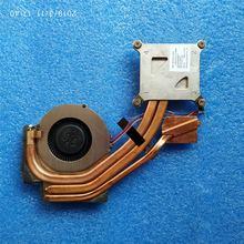 Новый оригинальный вентилятор для охлаждения процессора lenovo