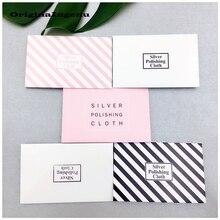 Silber Polnischen Tuch Einzigartige Design Anti Trüben Werkzeuge Wischen Halten Sterling Silber Gold Schmuck Spezielle Polieren Reinigen Schmuck