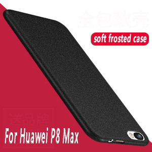 For Huawei P8max case cover Su