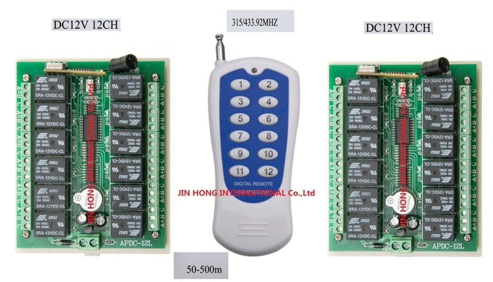 12CH DC 12V RF home automation remote control switch 1PCS transmitter and 2pcs recevier wireless switch Radio smart home control