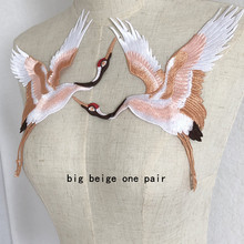 SASKIA 1Pair Chinese Style Embroidery Patches Clothing Applique Sew Red-crowned Crane Birds DIY Embroidered Stickers for Clothes