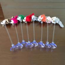 Мягкие мышки с перьями имитация весны кошка играть взаимодействие игрушка с присоской
