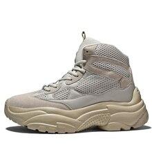 Кроссовки Для мужчин Повседневное обувь для тренировок на улице Для мужчин Высота обувь со скрытым каблуком удобные ботинки с массивным каблуком мужская обувь