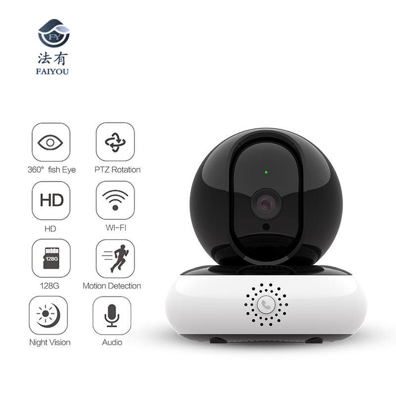 Wireless WIFI Security Smart Home Camera Internet Network HD 1080P H 264 Video PTZ Camera IP