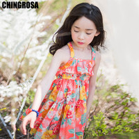 e300c72cf6 CHINGROSA Flowers Print Ruffles Shoulderless Backless Girls Dresses  Princess Beach Summer Dress Kids Clothing vestidos infantil