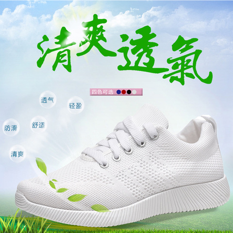 Women Shoes 2019 Flyknit Sneakers Women Super Light Vulcanized Shoes For Basket Femme White Sneakers Fashion Women Casual Shoes Lahore