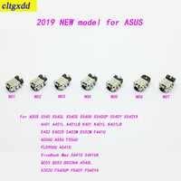 Cltgxdd 2019 neue modell für ASUS X540 A401 K E402 E502 A556 F X441 A541 Q503 Q553 X302 DC power jack buchse stecker für laptop