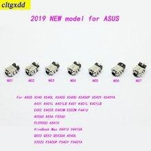 Cltgxdd 2019 nuovo modello per ASUS X540 A401 K E402 E502 A556 F X441 A541 Q503 Q553 X302 DC di alimentazione jack presa connettore per il computer portatile