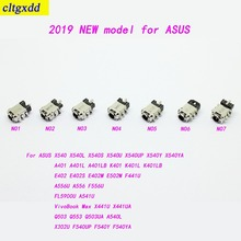 cltgxdd 2019 new model for ASUS X540 A401 K E402 E502 A556 F X441 A541 Q503 Q553 X302 DC power jack socket connector for laptop