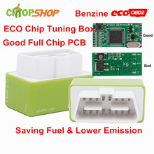 Emission рейтингу экономика eco fuel чип-тюнинг saver бензин low car pcb
