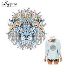 MAMAO Lion Patches Iron On Patches Untuk Pakaian A-level Dressable DIY Hiasan T-shirt 23.5 * 24cm Appliques