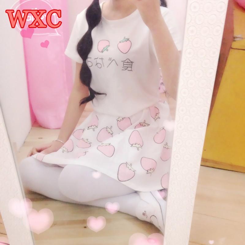 Kawaii Clothing