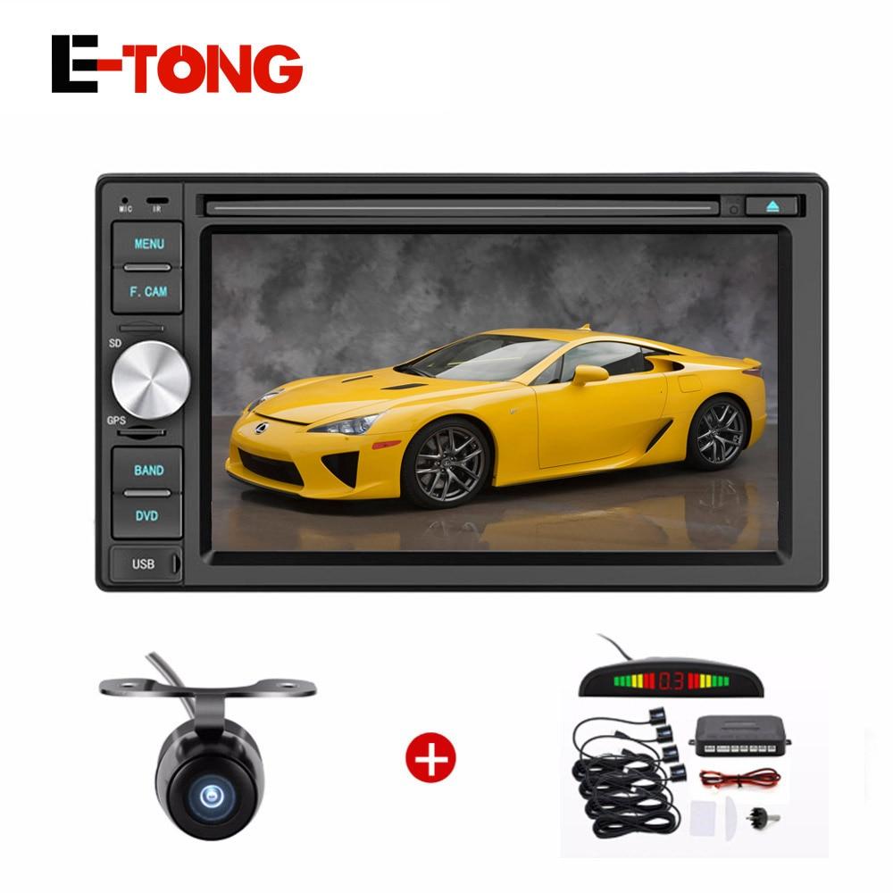 2016 New Car Radio Player Bluetooth Stereo Head Unit Player MP3/USB/SD/AUX-IN/FM In-dash For Nissan x-trail 2008 Hyundai sonata