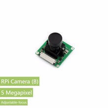 Raspberry Pi Camera B Adjustable-focus 5 megapixel OV5647 Sensor Support all Rev.Raspberry Pi