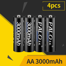 цена на PALO 2pcs AA Battery 1.2V 2500mah AA Rechargeable Battery 2A Pre-charged Batteries Bateria Rechargeable Batteries for Camera