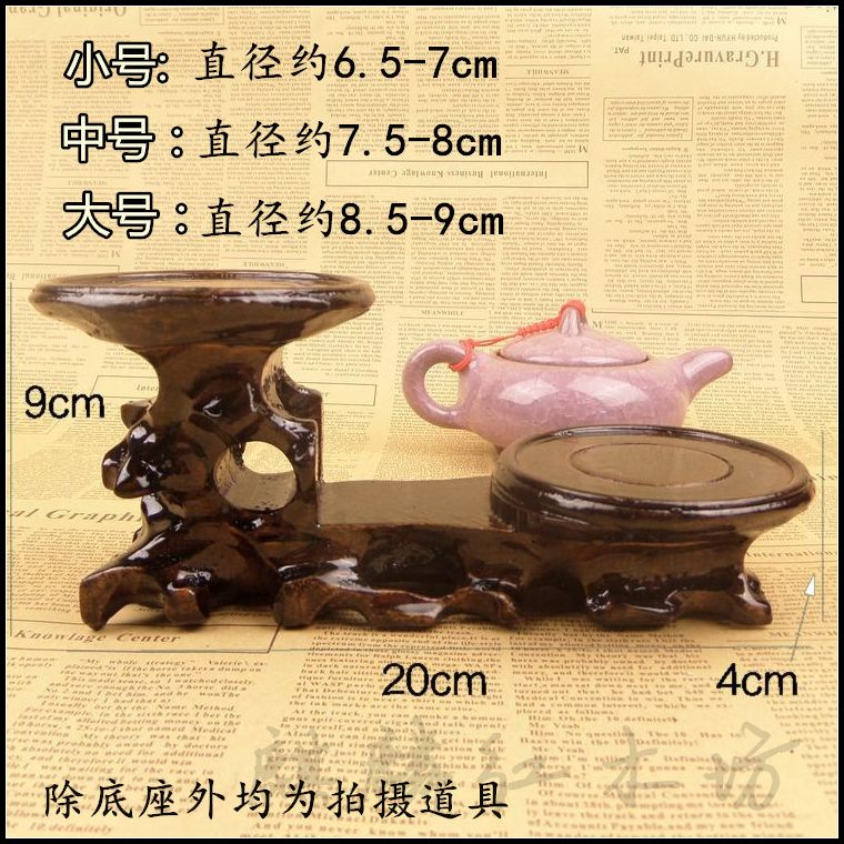 Kylin rosewood crafts wood carving jade stone backgammon teapot can be dug round base saucer