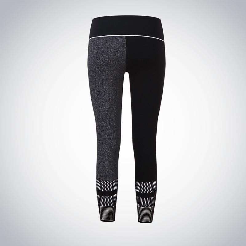 Pantalon de yoga SYPREM de haute qualité Slim Running Fitness - Sportswear et accessoires - Photo 3