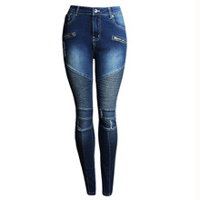 Women Retro Distressed Hole Mid Waist Skinny Pencil Biker Jeans Stretch Slim Denim Pants Plus Size