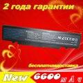 JIGU Аккумулятор Для Ноутбука Samsung AA-PB9NC5B AA-PB9NC6B AA-PB9NC6W/E AA-PB9NS6B AA-PL9NC2B AA-PL9NC6W Q320 P580 P210 Q530