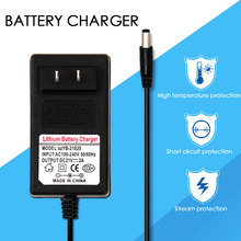 21V 2A Lithium Battery Charger US Plug DC Power Supply Portable Wall Adapter Universal for Toy Car 5.5MM x 2.1MM