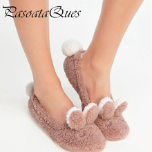 Cute  Winter Women Slippers House Rabbit  Indoor Comfortable Animal Home Women Home Shoes Flats Pasoataques Brand