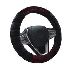 5d92347c4f1ae Зимние мягкие короткие меховой руль автомобиля покрытие высокой плотности  теплый плюш руль Защитная крышка 38 см