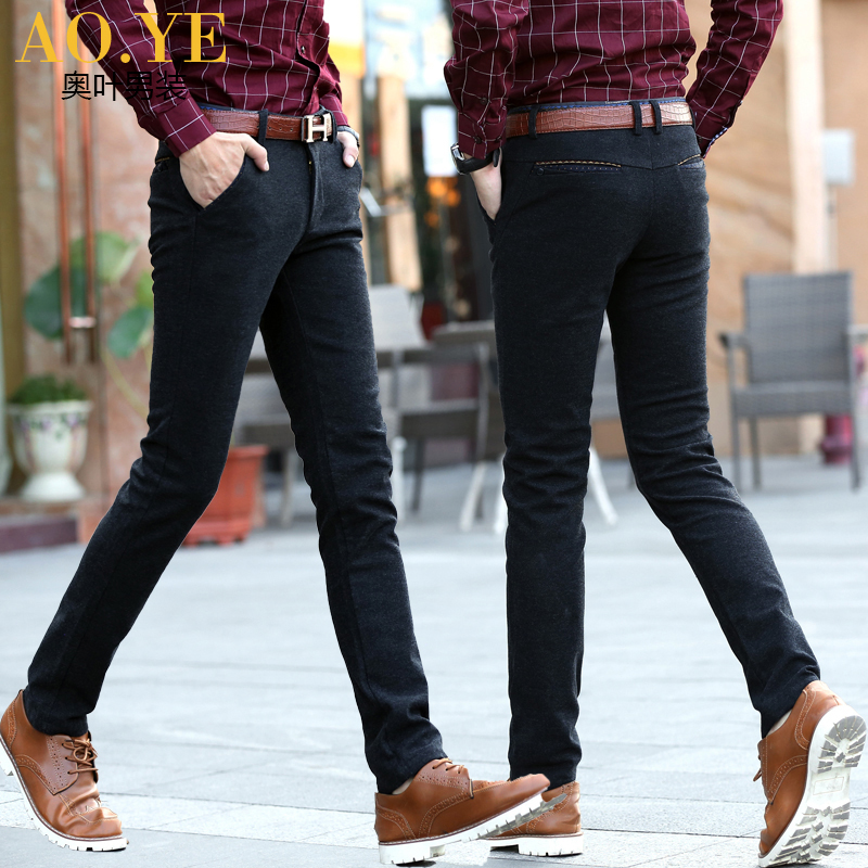 Brand pants Slim fit autumn winter new formal pants casual men pants stretch plus thick thick straight quality pants black blue 2017jeans men new arrival brand clothing blue slim fit casual stretch denim pants high quality plus size free shipping