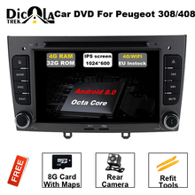 4GB RAM Octa Core Android 8.0 Multimedia Car DVD Navigation For peugeot 408/308/308SW Autoradio Stereo headunit support OBD DVR