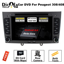 4GB RAM Octa Core Android 8.0 Multimedia Car DVD Navigation For peugeot 408/308/308SW Autoradio Stereo headunit support OBD DVR(China)